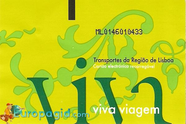 транспортные карты в Лиссабоне