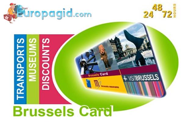 туристическая карта Брюсселя