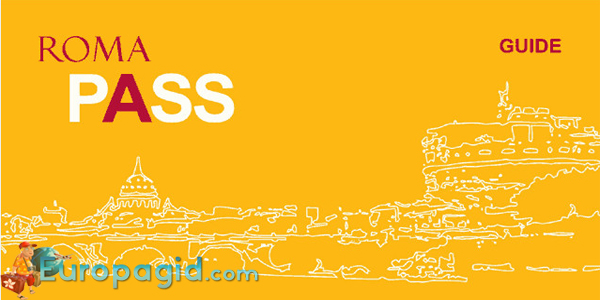 туристическая карта Roma Pass