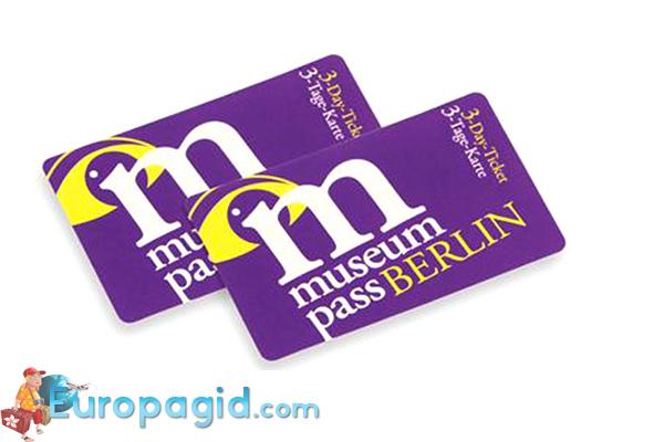 туристические карты Берлина