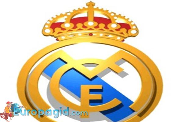 футбольный подарок из Мадрида