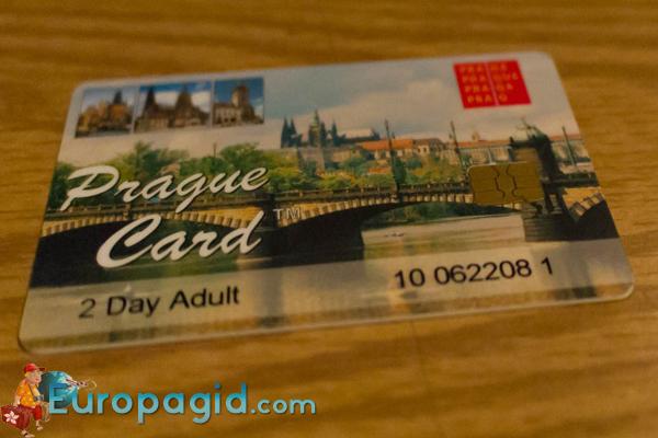 Prague Card где купить