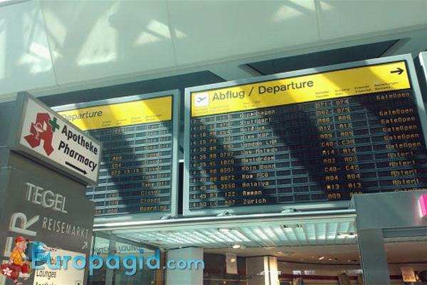 Аэропорт Тегель табло прилетов