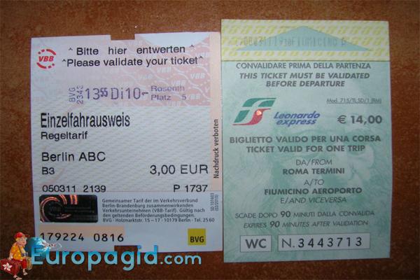 автобусы в Берлине цена билетов