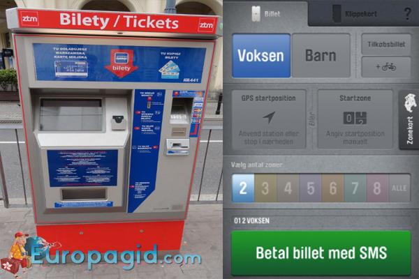 автобусы в Варшаве цена билетов