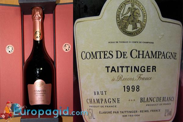 алкогольные сувениры из Франции