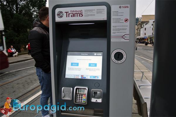 где купить билет на транспорт в Эдинбурге