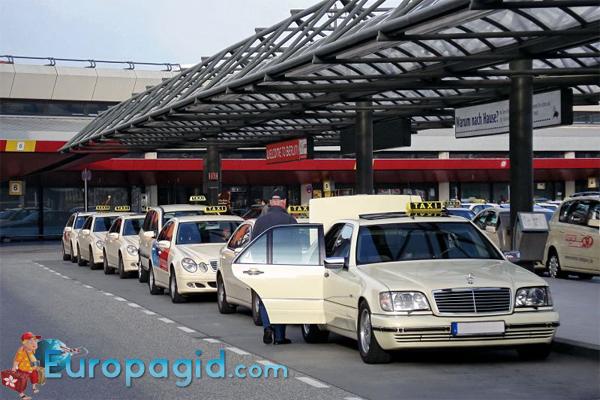 из аэропорта Тегель в Берлин на такси