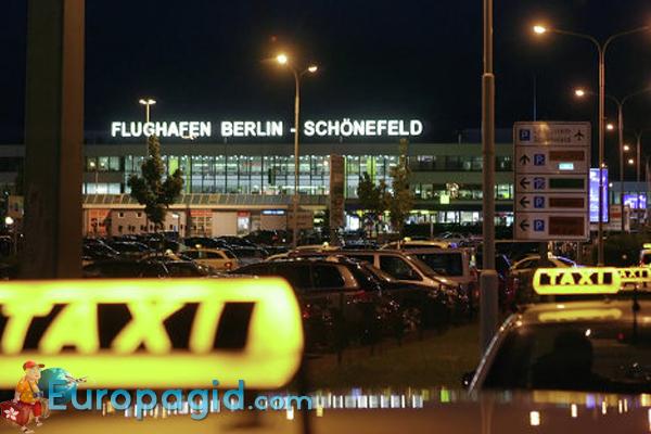 из аэропорта Шенефельд в Берлин на такси