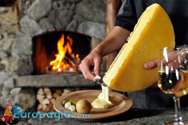 что сырного привезти из Швейцарии
