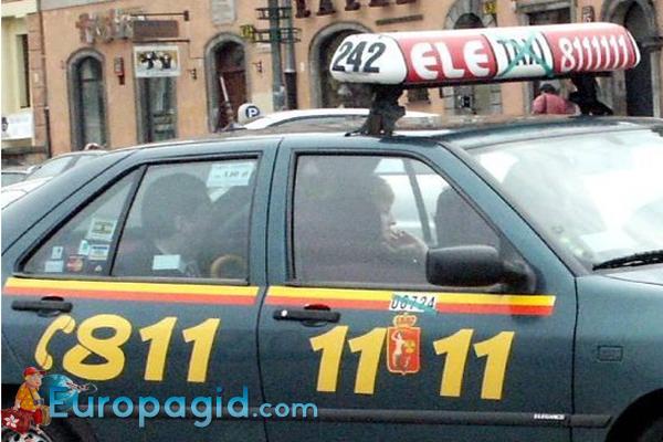 Варшавское такси