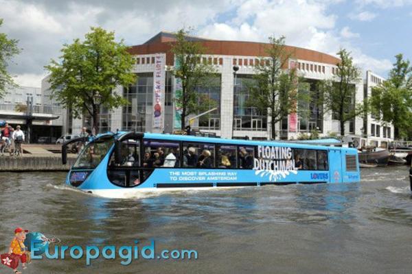 Городские автобусы в Амстердаме на воде