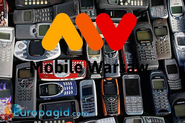 Мобильная связь в Варшаве для вас