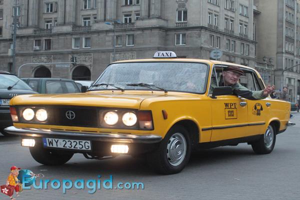 Русское Варшавское такси