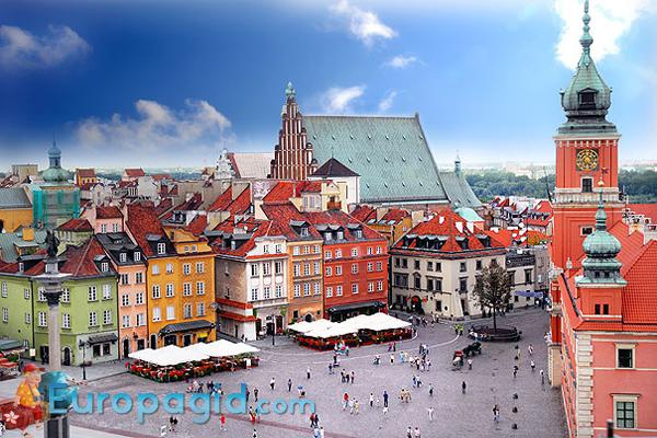 Старый город Варшавы для вас