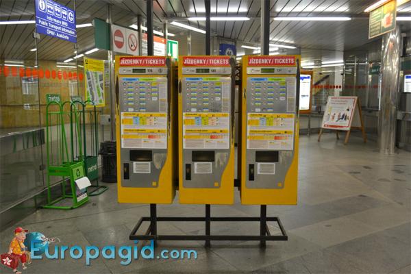 автобусы в Будапеште цена билетов