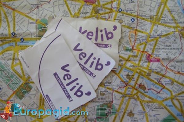 велосипеды в Париже и билеты