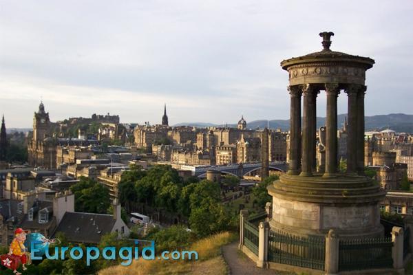 как добраться в Эдинбургский замок