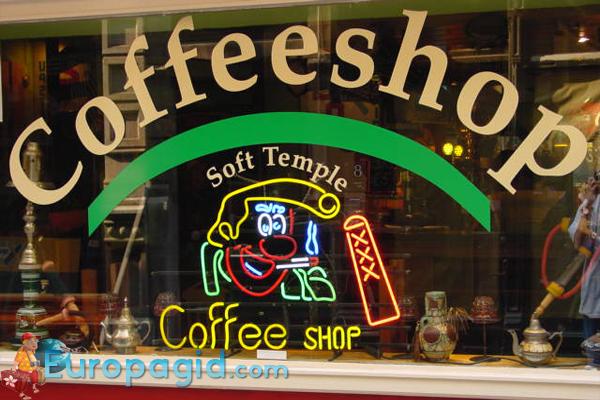 кофешопы в Амстердаме для взрослых