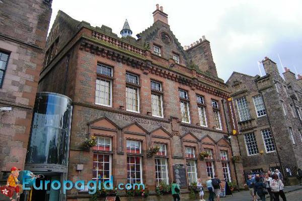 музей шотландского виски для вас
