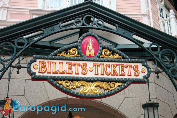 стоимость билетов в Диснейленд Парижа
