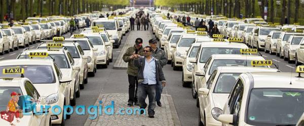 такси в Берлине стоимость