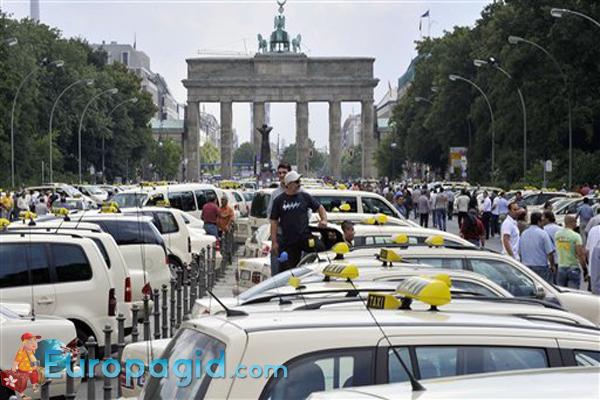 такси в Берлине цена