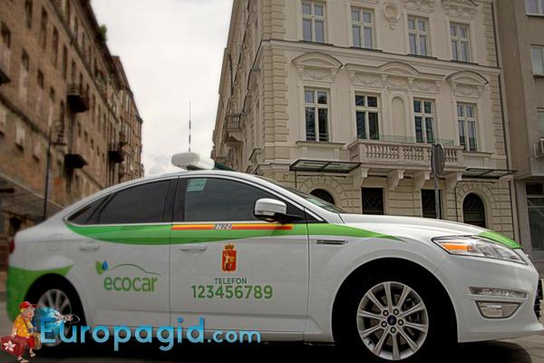 такси в Варшавы стоимость