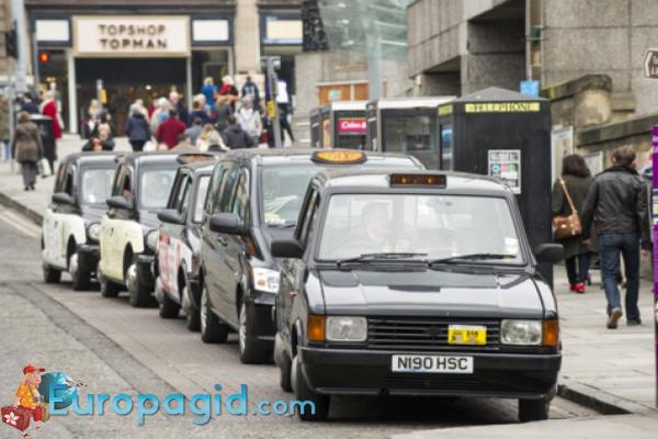 такси в Эдинбурге для вас