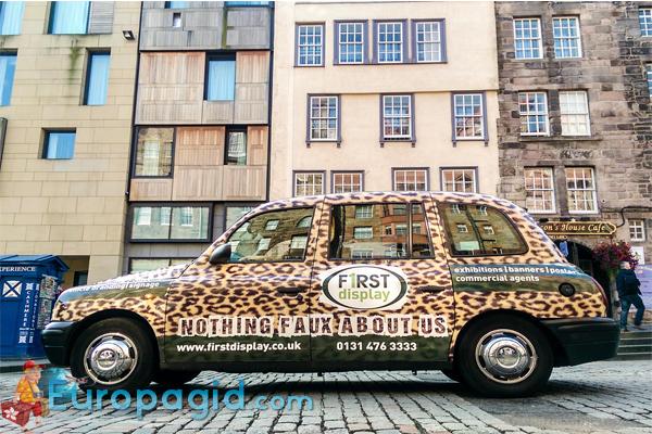 такси в Эдинбурге для всей семьи