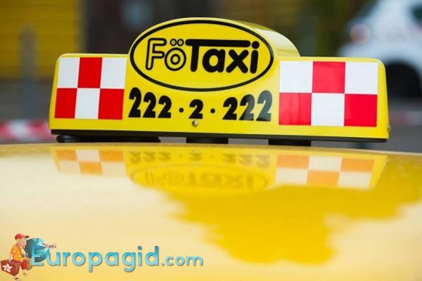 телефоны такси в Будапеште