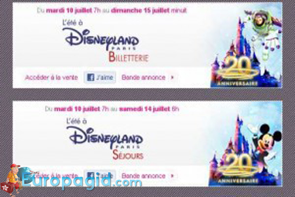 цены на билеты в Диснейленд Парижа для вас