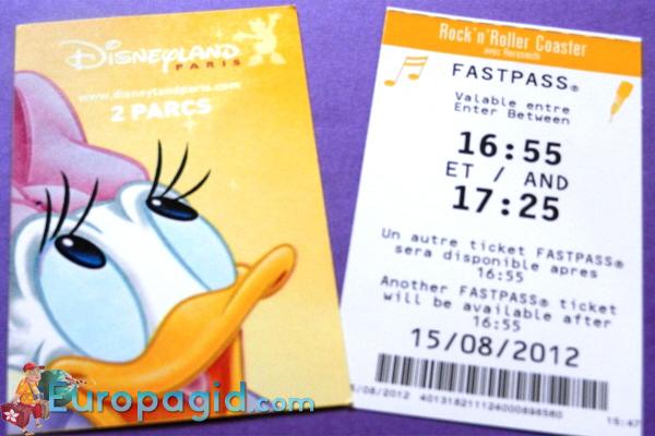 цены на билеты в Диснейленд Парижа
