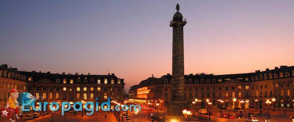 Вандомская площадь в Париже для вас