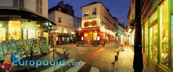 фото монмартр в париже
