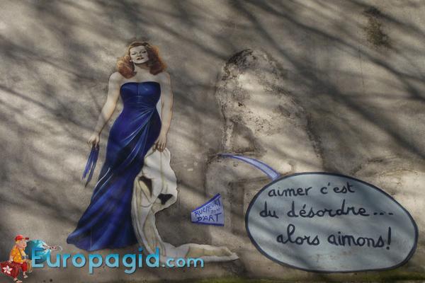 Стена любви и признаний в Париже