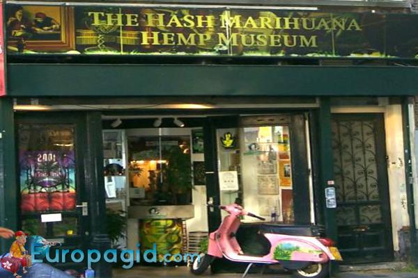 время работы музея марихуаны в Амстердаме