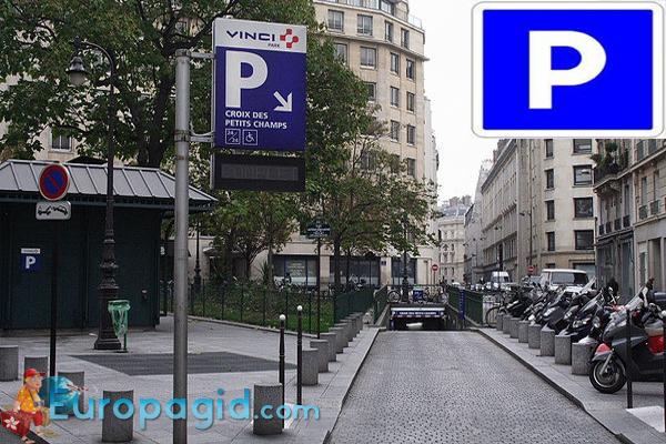 правила парковки в Париже