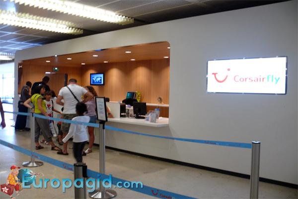 сервис аэропорта Парижа Орли