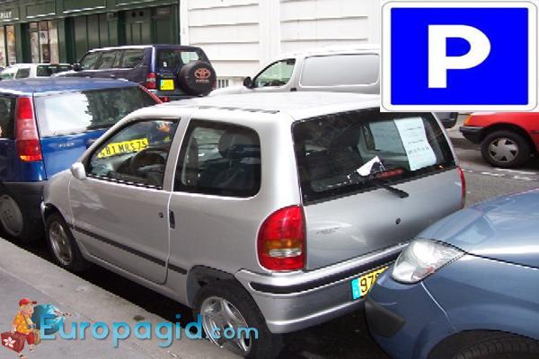 стоимость парковки в Париже