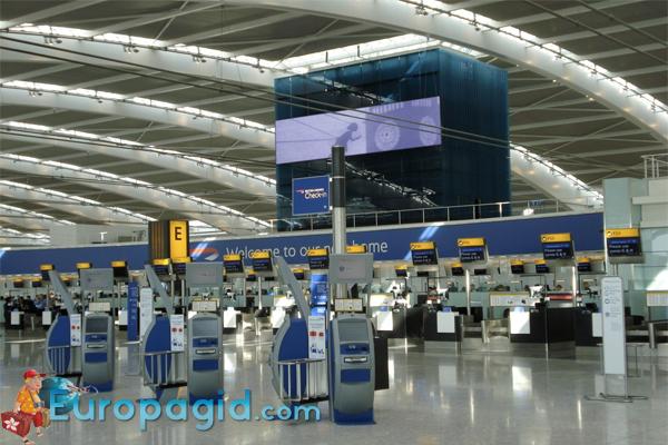 терминалы аэропорта Бове