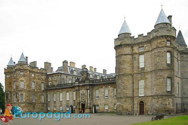 холирудский дворец Эдинбурга время работы