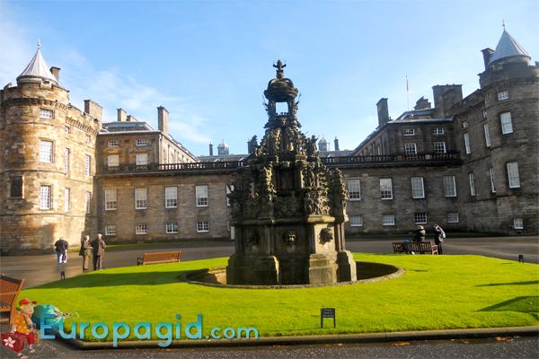 холирудский дворец Эдинбурга цена билетов