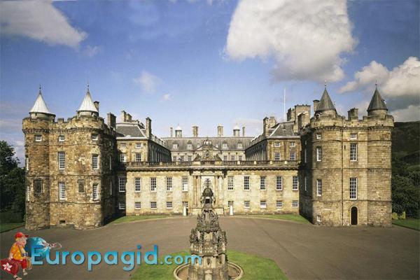 холирудский дворец в Эдинбурге для вас