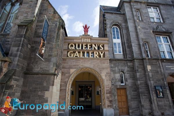 холирудский дворец в Эдинбурге для всей семьи