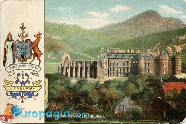 холирудский дворец в Эдинбурге