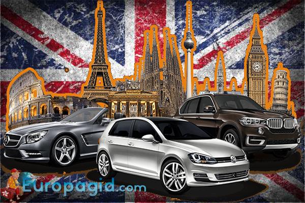Прокат автомобиля в Лондоне для вас
