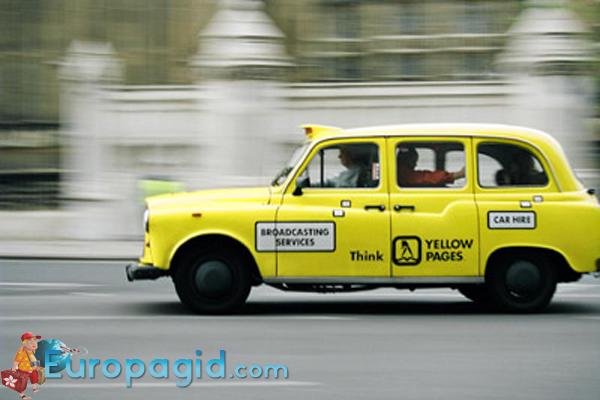 Такси в Лондоне для вас