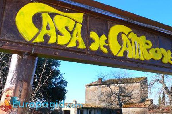 время работы аттракционов в парке Casa de Campo