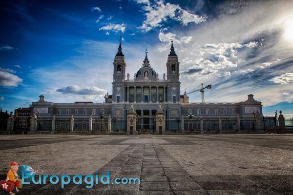 как добраться в собор Альмудена в Мадриде